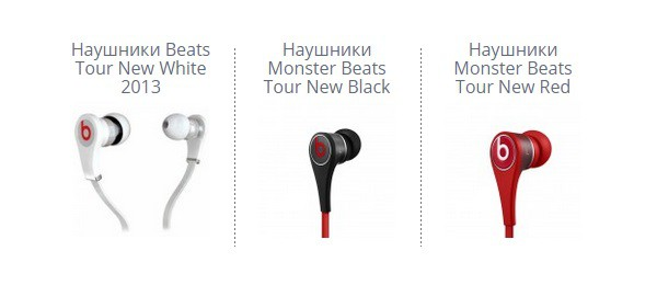 Monster Beats Tour Black
