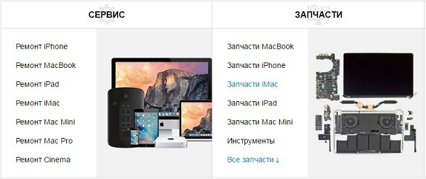 Ремонт iPhone — MacSuper.ru